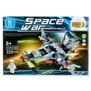 Space_Warship_Set_2003